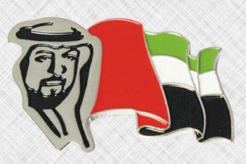 Flag Soft Enamel Pins