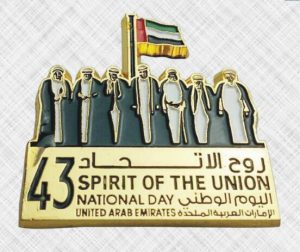 Dubai National Day Lapel Pins