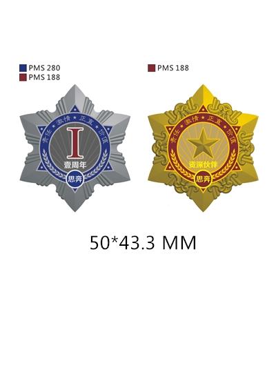 3D Badge Pins Artwork