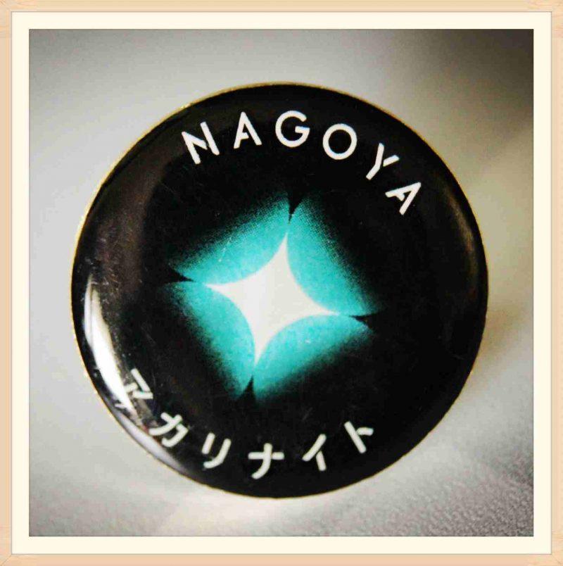 nagoya-pin