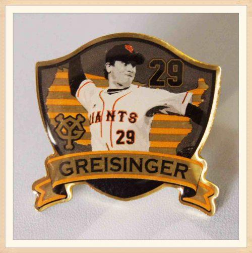 Print Baseball Pin