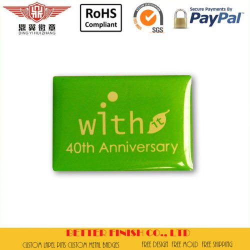 Anniversary Green Offset Print Pins