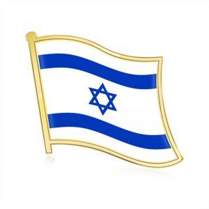 Israel Enamel Lapel Pins