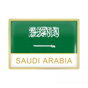 Saudi Arabia Enamel Lapel Pins