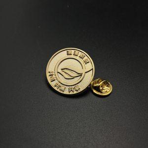 Wholesale Motivational Pins