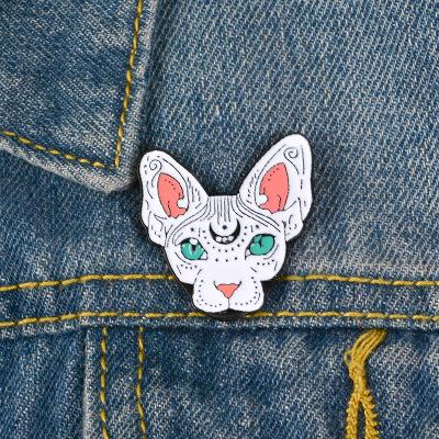 Dangerous Cat Enamel Pin
